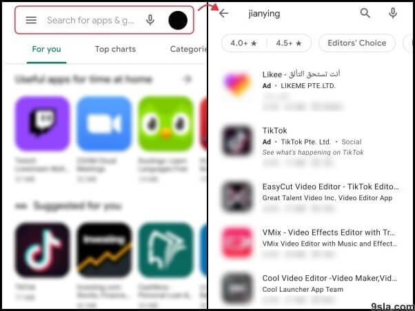 JianYing APK download