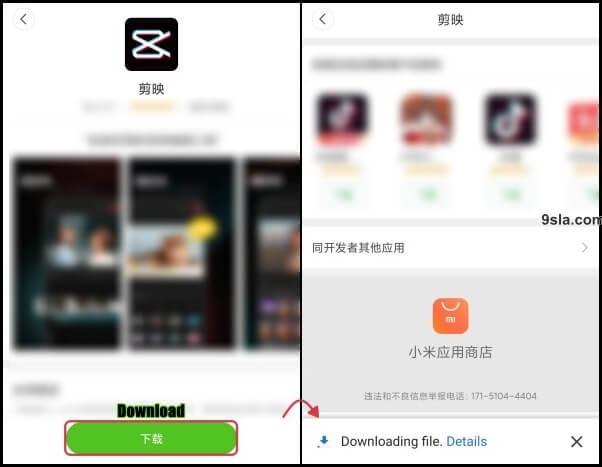 jianying apk free download