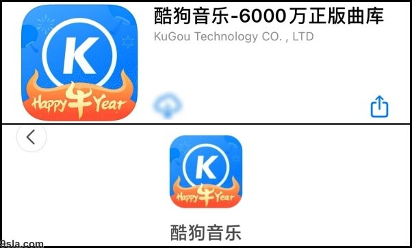 Kugou Music APK download