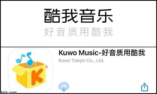 Kuwo Music APK download