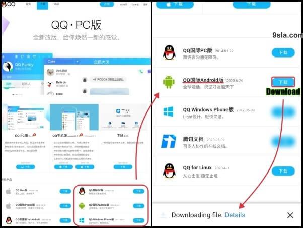 QQ International download