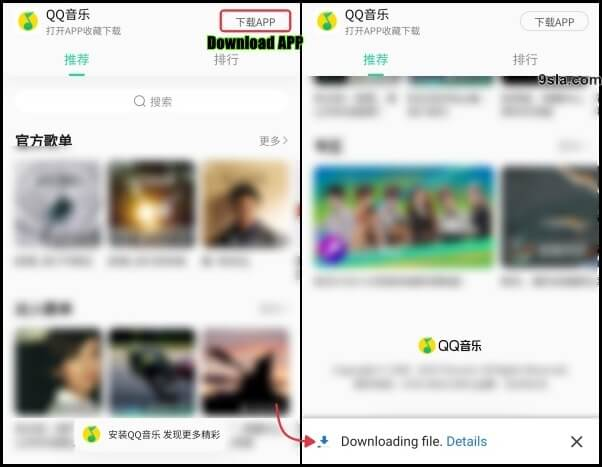 qq music apk download