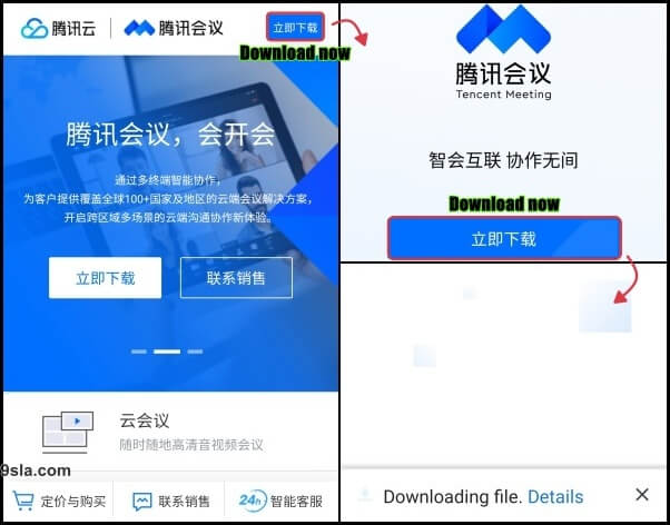 Tencent Meeting APK download