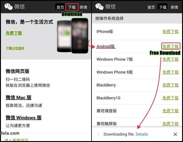 weixin download