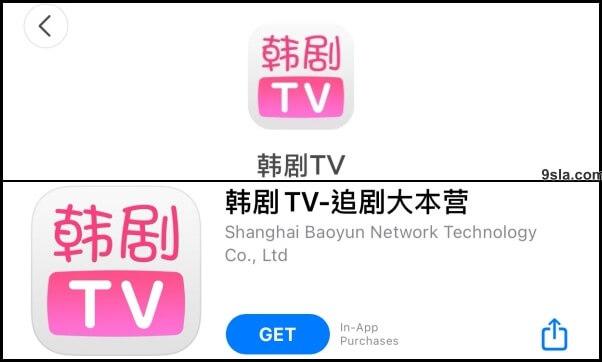 Hanju TV APK Download