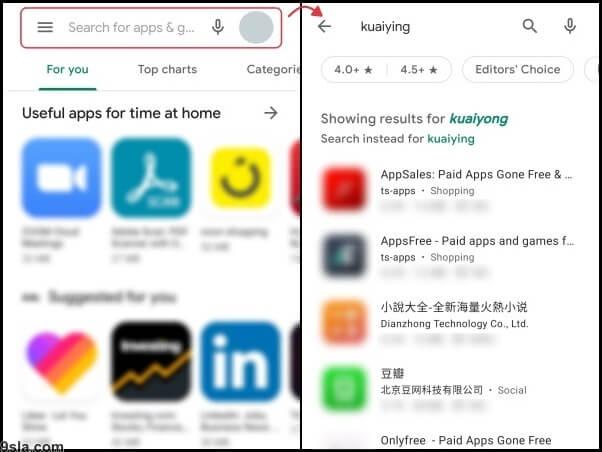 KuaiYing Download
