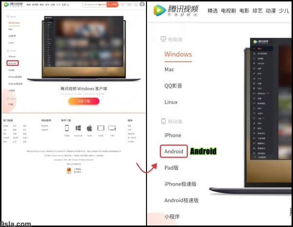 download tencent video