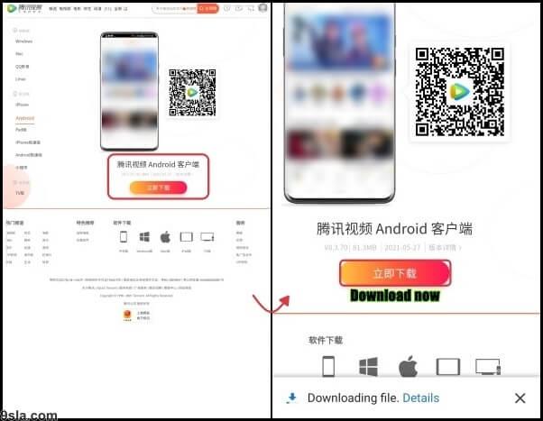 Tencent Video APK Download