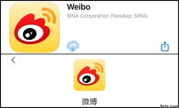 Weibo APK Download