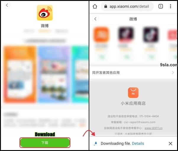 sina weibo apk
