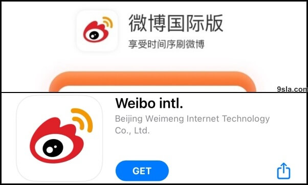 Weibo International APK Download
