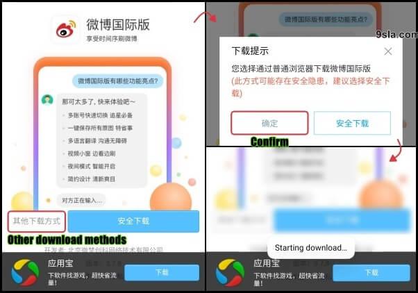 weibo international apk