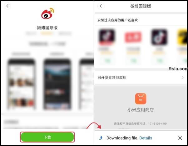 weibo intl apk