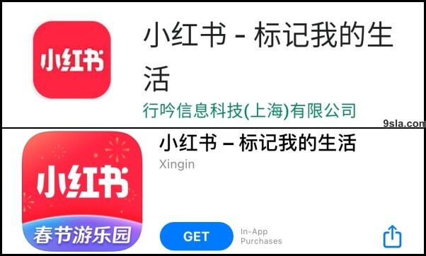 XiaoHongShu APK Download