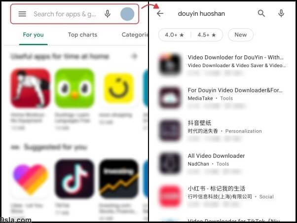 Douyin Huoshan Apk Download Bytedance 9s Apk Download