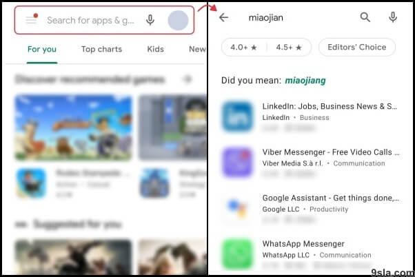 MiaoJian Download