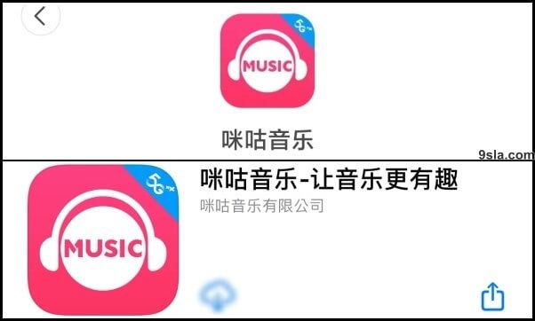 Migu Music APK Download