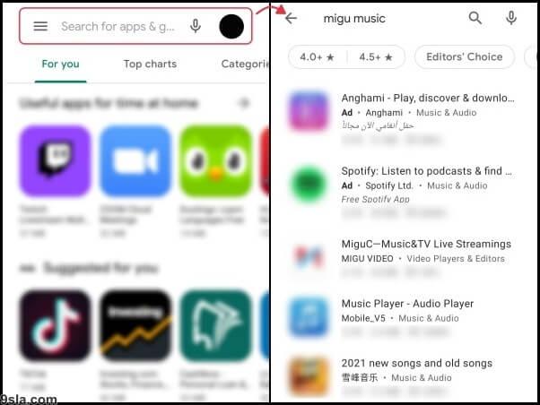 migu music download