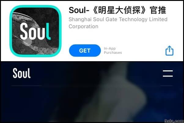 Soul APK Download