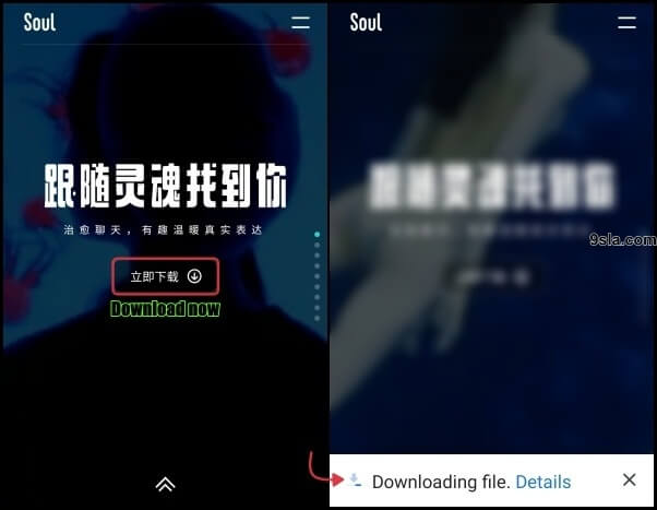 download soul apk
