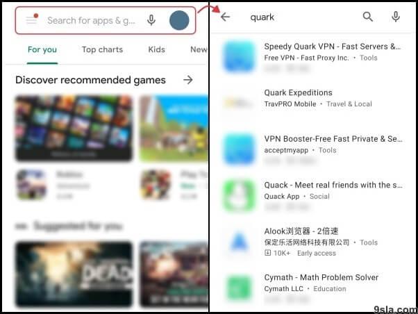 quark app