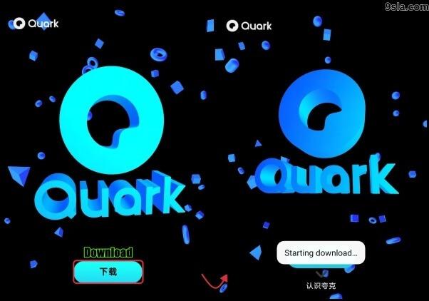 Quark browser download