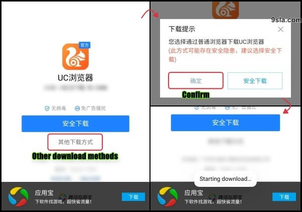 uc browser apk