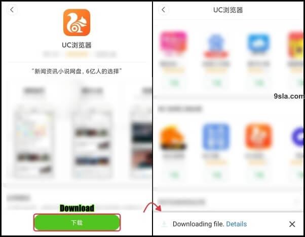 uc browser china