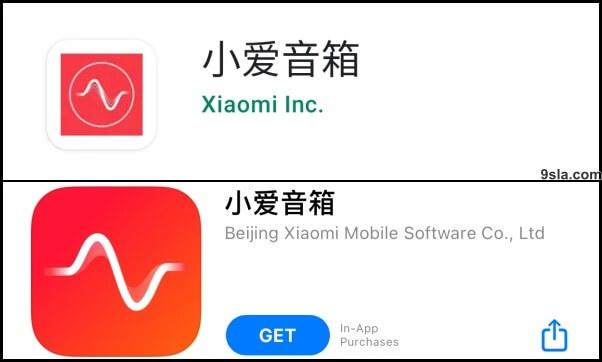 Xiao Ai Speaker APK Download