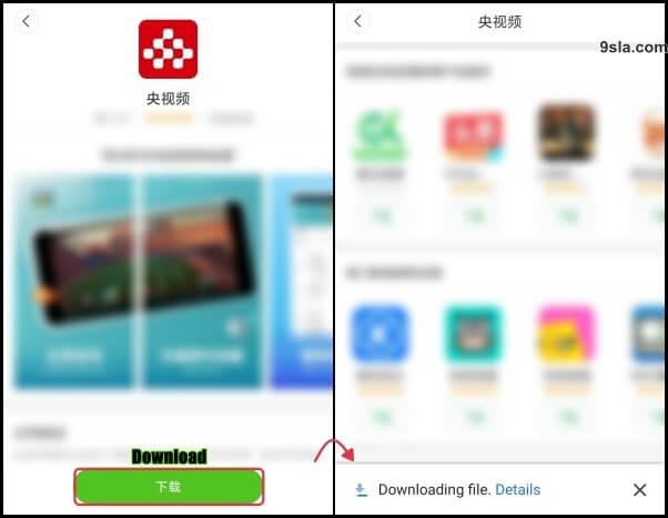 yangshipin app